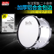 New treasure snare drum musical instrument Army Drum 22 24 25 inch Western military band drum big drum instrument aluminum alloy drum cavity