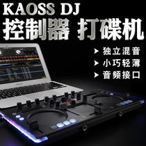 Genuine licensed KORG KAOSS DJ controller with touchpad effect m-10