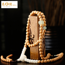 Ciyuan Pavilion open light cliff Cypress Buddha beads bracelet men and women models white jade Bodhi Jewelry Bracelet 108 rosary Peace ceremony