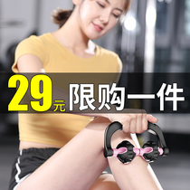Hand-held leg massage roller foam shaft massage stick skinny leg wolf teeth stick muscle relaxer fitness home