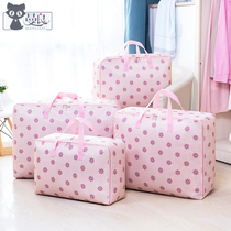 Quilts storage bags household quilts clothes finishing bags clothing packaging bags large dust-proof moisture