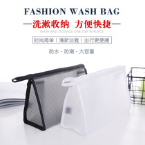 Wash bag Travel Set male ladies portable waterproof cosmetic bag storage bag business Outdoor travel Supplies