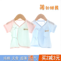 Newborn short-sleeved single-sleeved Monk dress summer newborn thin section newborn baby clothes 0-3 months and a half sleeve