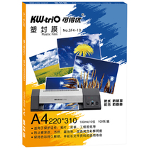 Available excellent SF4-10 A4 plastic film 10C card film 220*310mm plastic paper over Plastic 100