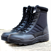 Military boots male breathable special forces in autumn and winter to help high-quality War Wolf 07a combat boots male ultra-light shock absorption