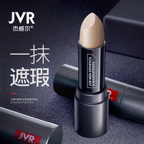 Jay Weier natural invisible repair color concealer stick men concealer pen acne India cover acne black eye bags