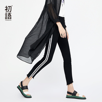 First language spring 2019 New Stripes hit color Korean slim feet nine pencil pants black jeans female