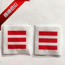 Elementary school 123 bars armband Young Pioneers logo Class cadre signage Captain Squadron Captain
