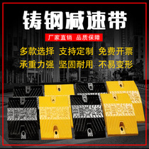 Deceleration belt rubber road road thickened steel deceleration plate rural home cast iron deceleration Ridge speed limit buffer zone