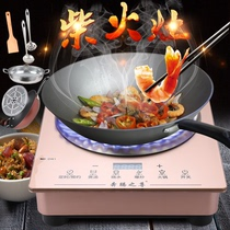 Concave induction cooker household 3500w new fully automatic 3000w Pentium respect high-power fried vegetables as a whole.