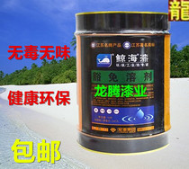 Champion Whale Sea Environmental Protection Universal diluent exemption Solvent environmental protection non-toxic can dilute all kinds of paint