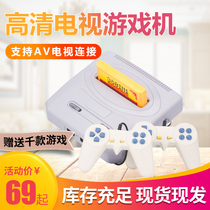 Easy-to-listen game console home HDTV 8-bit plug FC yellow card double handle home interactive entertainment shake sound with the classic nostalgic soul fight red and white machine.