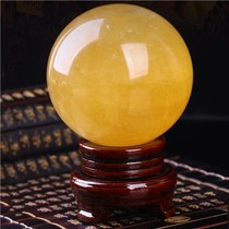Huang Yu ball gather wealth yellow jade crystal ball transfer lucky ornaments town house water ball gather wealth