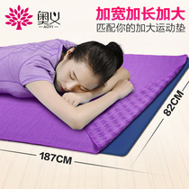 Ao Yi genuine widening yoga towel padded non-slip yoga blanket lengthened Sweat Fitness mat yoga blanket towel