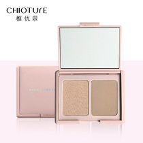 Juvenile gifted Spring High light shadow repair concealment concealment one disc nasal shadow side shadow brighten color Pearl repair powder