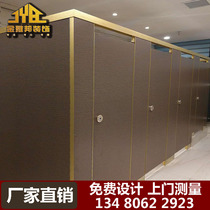 Bathroom partition board toilet partition door Anti-special composite board aluminum honeycomb board school toilet partition