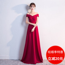 Toast clothing bride 2019 new long wedding dress modern wine red word shoulder autumn evening dress skirt female