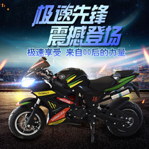 2019 new medium-sized mini scooter 49CC small sports car gasoline adult two-stroke small climb race adult