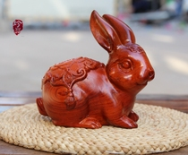 Rosewood feng shui lucky wood rabbit mahogany wood carving home ornaments ornaments modern decorative animals