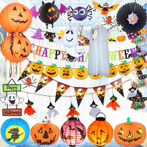 Halloween decorations kindergarten bar layout pull flower flag pendant hanging lantern pumpkin spider web dress