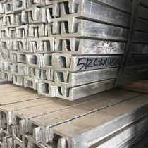 Hot sell channel steel galvanized channel steel channel steel price 10 hot rolled channel steel various specifications complete