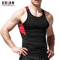 Sports vest male running fitness quick-drying breathable stretch tight slim-fit sleeveless hurdle training bodybuilding summer