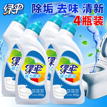 (Green umbrella) toilet clean liquid 4 bottles to taste cleaning toilet deodorant wash toilet toilet toilet toilet cleaner