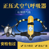 Blackstone extension positive pressure oxygen mask accessories anti-dust self-sufficiency portable filter fire drill air respirator