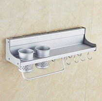 Wall Rack material Storage box can tool holder rack household goods wash table wash Bracket Kitchen clippers