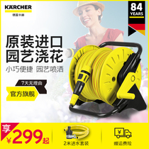Germany karcher imported high-pressure car wash water grab gardening watering Tube Storage pipe frame set
