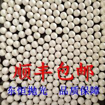Boutique 95 zirconia beads Composite 65 polishing machine wear-resistant zirconia balls 35 grinding polishing machine mirror polishing balls