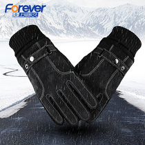 Riding gloves men and women riding a motorcycle riding a bicycle battery car electric car Winter windproof warm cold