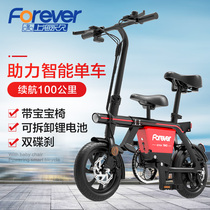 Permanent electric bicycle battery lithium battery pedal bicycle bike scooter small mini lady