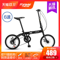 Official flagship store permanent folding bike adult adult men and women ultra-light portable small 16-inch student bike