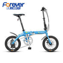 Official flagship store permanent folding bike adult male and female ultra light portable aluminum alloy small mini bike
