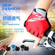 Permanent riding gloves half finger mountain road bike cycling summer male riding equipment cycling gloves thin section