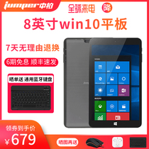 Jumper EZpad mini5 8-inch win10 tablet combo ultra-thin HD 6-phase interest-free Intel laptop windo