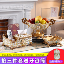 European fruit plate three-piece suit luxury living room coffee table home decoration creative vase tissue box fruit plate decoration
