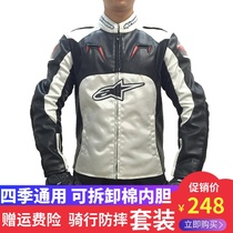 Motorcycle riding suit four seasons summer male off-road winter windproof warm Knight racing suit motorcycle anti-drop suit