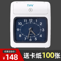 New honey attendance machine 168s Punch machine paper card attendance punch clock paper card employees to sign the machine