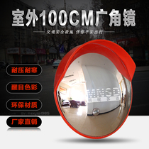 MNSD 1m outdoor wide angle mirror road wide angle Mirror Reflector corner mirror safety Convex Mirror