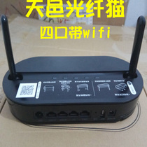 China Telecom Tianyi TEWA-700G Guangdong telecom GPON gigabit fiber cat routing one machine original