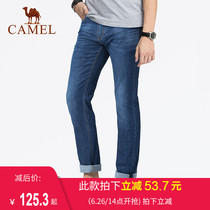 (Hui) camel mens spring and autumn jeans male youth Korean trend straight slim stretch casual trousers