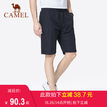 (Hui) camel mens summer new mens casual shorts youth trend comfortable loose beach pants men