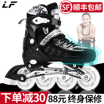 Skating shoes adult adult roller skating skating Skate children full set of college students beginners men and women professional