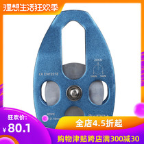 Xinda outdoor climbing rescue large single pulley lifting pulley expand transportation high-altitude pulley sliding cable orbiter