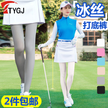 2 pieces! Golf Clothing Sunscreen Panties lady stepping on foot ice stockings son summer pants