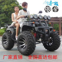 Size bull Beach axle turning quad bike sports car 125-250cc mountain bike off-road vehicle