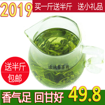 Green tea sunshine green tea 2019 New tea spring tea clouds green tea mountain fried green tea 500G in bulk