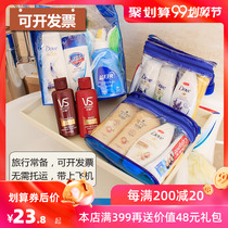 Travel equipment wash suit portable toiletries travel essential toothpaste sample vial Shampoo Shower Gel